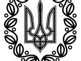 Універсали Української Центральної Ради