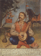 Cossack Mamai, 18th century
