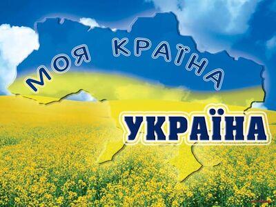 Іст України Фон 01.jpg