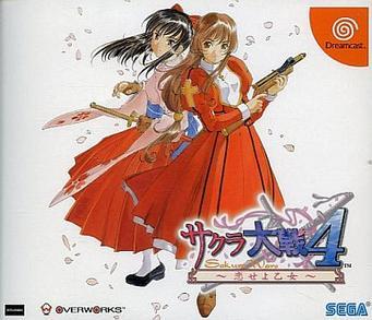 Sakura Wars 4: Fall in Love, Maidens