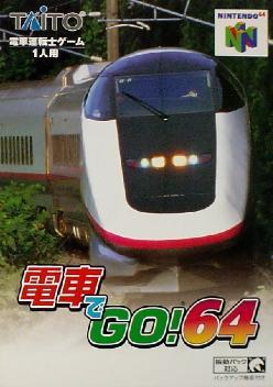Densha de Go! 2 Kōsoku-hen