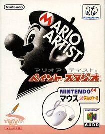 Mario Artist cover.jpg