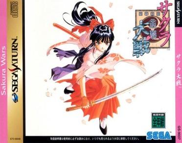 Sakura Wars (1996 video game)