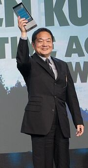 Ken Kutaragi - Game Developers Choice Awards 2014 (cropped).jpg