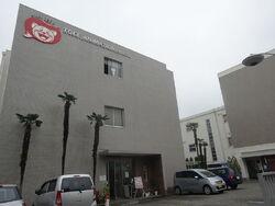 TOEI ANIMATION Oizumi Studio.JPG
