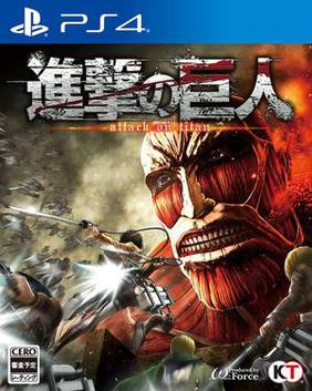 Attack on Titan (video game)