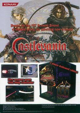 Castlevania: The Arcade