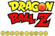 Dragon Ball Z Logo.png