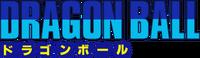 Dragon Ball manga 1st Japanese edition logo.png
