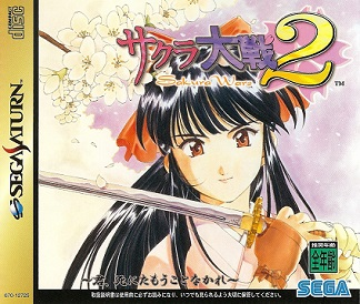 Sakura Wars 2: Thou Shalt Not Die