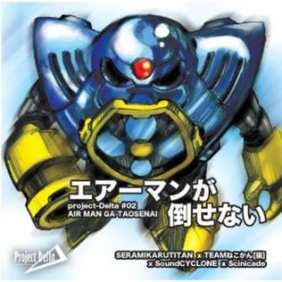 Air Man ga Taosenai