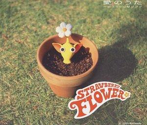 Ai no Uta (Strawberry Flower song)