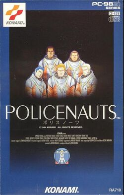 PC-98 Policenauts box.jpg