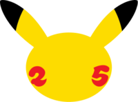Pokémon 25th Anniversary logo.png
