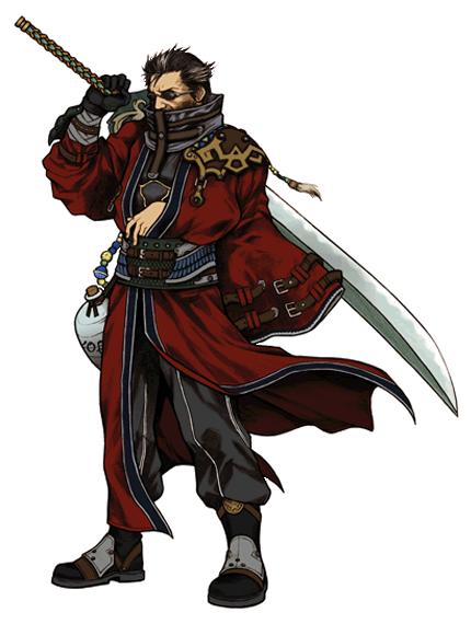 Auron (Final Fantasy)