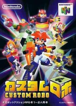Custom Robo (1999 video game)