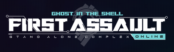 Ghost In The Shell Stand Alone Complex First Assault Online Ultimate Pop Culture Wiki Fandom