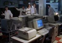 Crisis Control Room