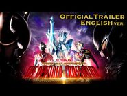 Ultra Galaxy Fight- The Destined Crossroad - Official Teaser Trailer - Coming in 2022 【English ver