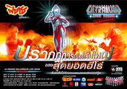 Liveshow2001 promobanner