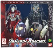 Ultraman-and-Alien-Baltan-50th-Special-Set.jpg
