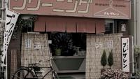 Vlcsnap-2014-12-14-23h14m12s189