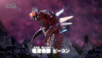 Beacon in Ultraman Retsuden Episode 100