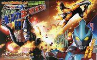 Ginga Flame Punch Scan