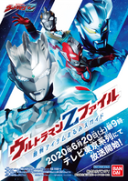 Ultraman Z File