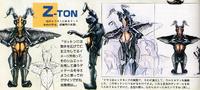 Z-ton powered
