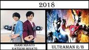 ULTRAMAN (1966-2018)