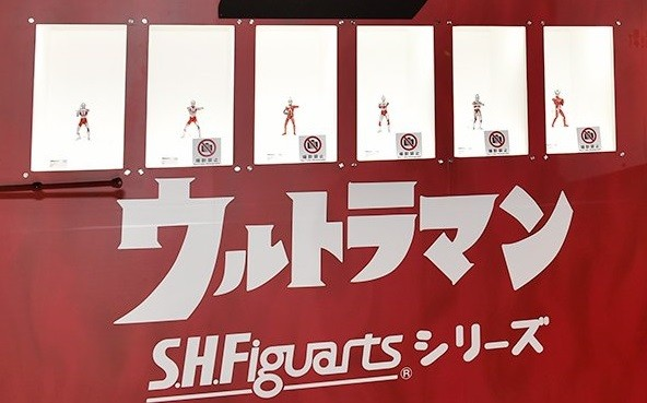 FigureGunplaFan/S.H. Figuarts Ultraman series announced.