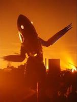 Alien Metron Max II