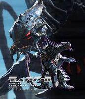 Dinozaur-4