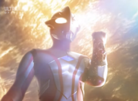 Mebius receives Mebius Brace from Ultra Father