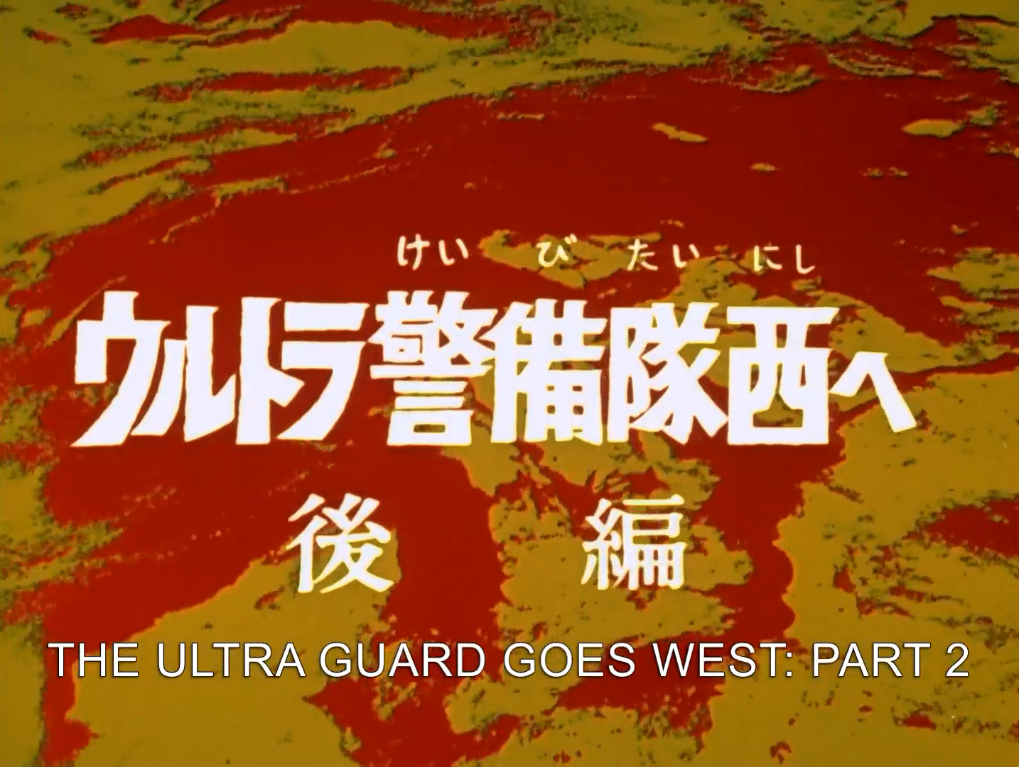 The Ultra Guard Goes West: Part 2