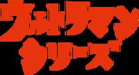 UltramanSeries.png