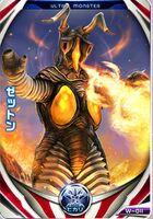 Zetton Fireball Card