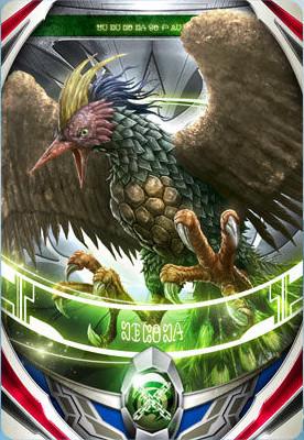 Kaiju Cards/List of Cards