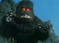Giant Karaju Gorilla.jpg