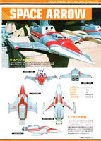 SPACE-ARROW-1