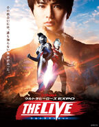 Ultra Heroes EXPO THE LIVE Ultraman Z Visual 1