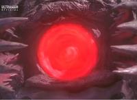 Geel II Energy Ball