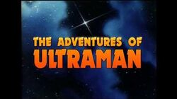 The Adventures of Ultraman (1981) Trailer-0