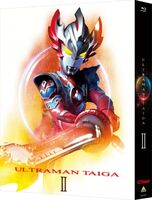 UltramanTaigaBlu-RayBox2