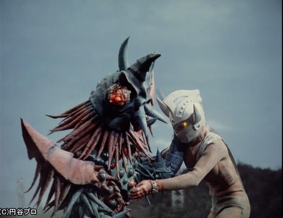 Monster, Return To Your Homeland!