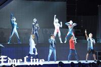 Cosmos, Agul, Gaia, Dyna & their hosts in Stage