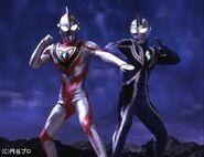 Gaia vs Phantom Agul