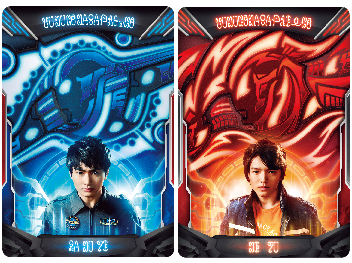 Ultra Access Cards