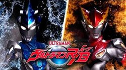 "2018 New TV series ""Ultraman R B"" PV !! -Official-"